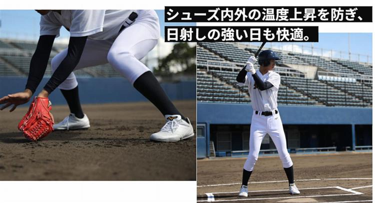 高校 野球 白 スパイク